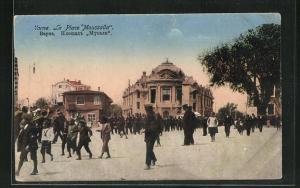 AK Varna, La Place Moussalla