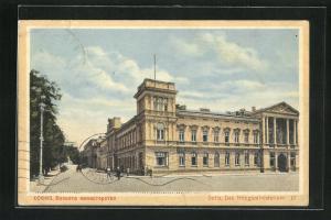 AK Sofia, Das Kriegsministerium
