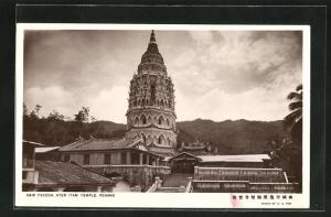 AK Penang, New Pagoda aver item temple