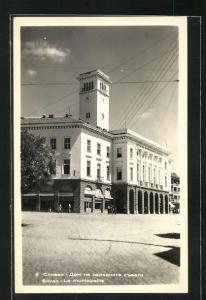 AK Sliven, La municipalite