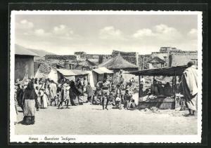 AK Harar, Quartiere Indigeno