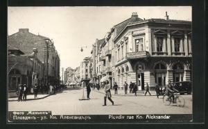 AK Plovdiv, Rue Kn. Aleksandar