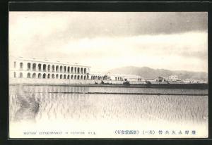 AK Formosa, Military Establishment, Militärgebäude