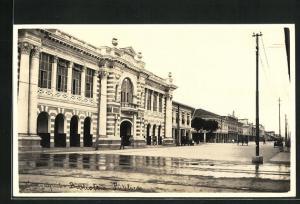 AK Guayaquil, Biblioteca Pública