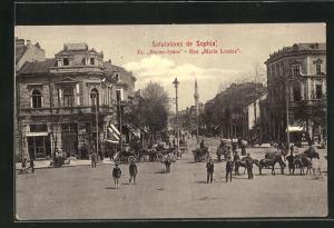 AK Sophia, Rue Marie Louise, Strassenpartie