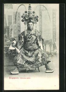 AK Singapore, Chines actor, Chinesischer Schauspieler