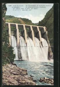 AK Jitsugetsutan, An Equipment of Electric Supply, Wasserkraftwerk