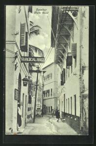 AK Sansibar, Main Road