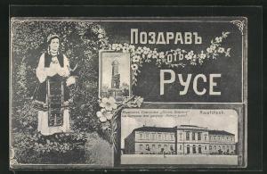 AK Roustchouk, Le Gymnase des garcons Prince Boris, Le Monument militaire