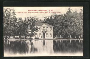 AK Peterhoff, Chateau Marli de Pierre le Grand