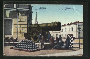 AK Moscou, Le Grand Canon au Kremlin