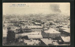 AK Viadivostock, View of Snow