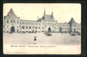 AK Moscou / Moskau, Galérie de Commerce, Gebäudeansicht