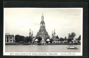 AK Bangkok, Wat Arun, Tempel des Morgens