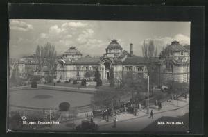 AK Sofia, Das Stadtbad