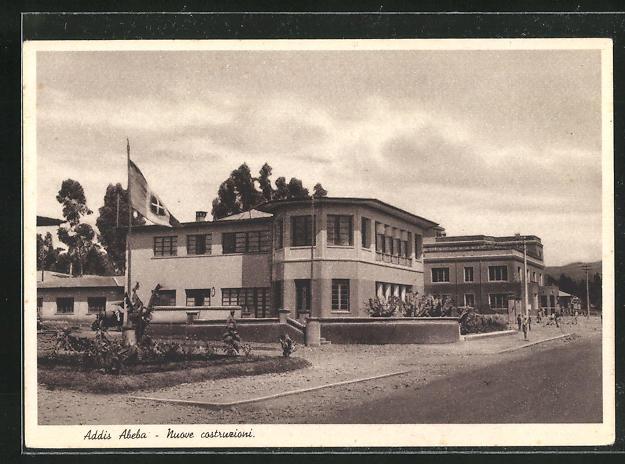 AK Addis Abeba, Nuove costruzioni, Neue Gebäude 0