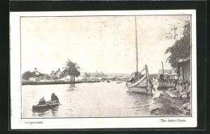 AK Mesopotamia, The Ashar Creek