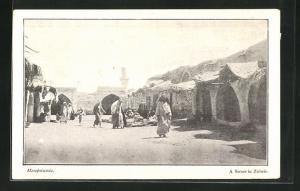 AK Zobeir in Mesopotamia, A Street in Zobeir