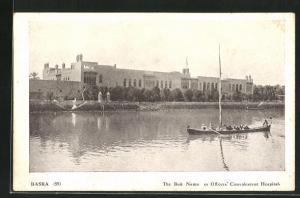 AK Basra, The Beit Nama or Officers Convalescent Hospital