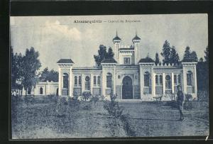AK Alcazarquivir, Cuartel de Regulares
