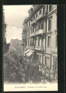 AK Alexandria, Procession of the Holy Carpet
