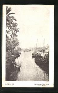 AK Basra, The Ashar Creek from Makina Bridge