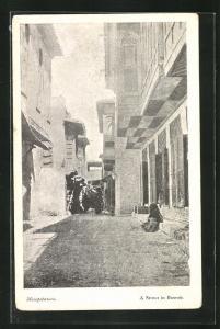 AK Busrah, A Street, Strassenblick