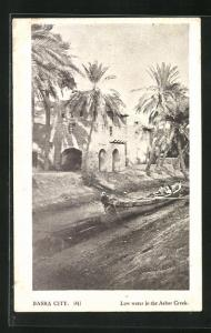 AK Basra City, Low water in the Ashar Creek