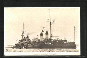 AK Condé, French Cruiser, französisches Kriegsschiff