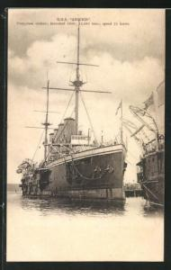 AK H.M.S. Aboukir, britisches Kriegsschiff, Bugansicht