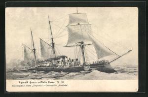 AK Russisches Kriegsschiff Koreetz auf hoher See