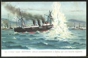 AK Le croiseur russe Boyarin detruit accidentellement a Dalny