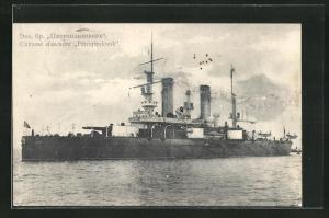 AK Russisches Kriegsschiff Petropavlovsk auf See