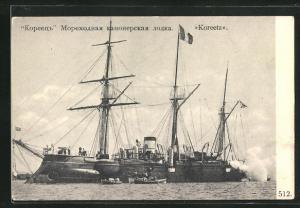 AK Russisches Kriegsschiff Koreetz vor Anker