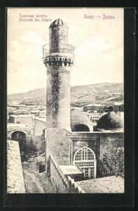 AK Bakou, Mosquée des Khans