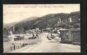 AK Ananuri, Georgische Militärstrasse durch den Ort