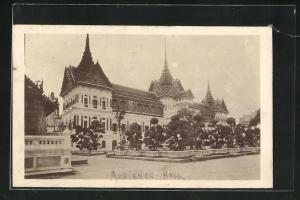 AK Bangkok, Audience Hall