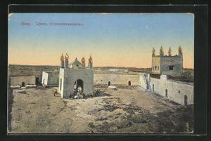 AK Bakou, Le temple de Adorateurs du feu