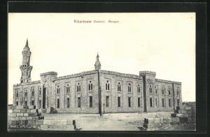 AK Khartoum, Mosque