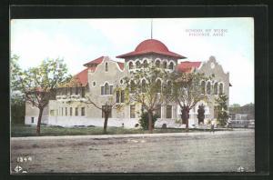 AK Phoenix, AZ, School of Music