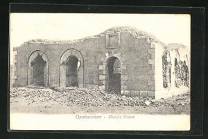 AK Omdourman, Mahdis Grave, Mausoleum