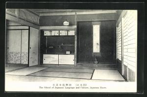 AK Taipeh, The School of Japanese Language and Culture, Japanese Room