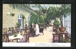 AK Keizyo, Sun Lounge Tyosen Hotel, Government Railways of Tyosen, Interior