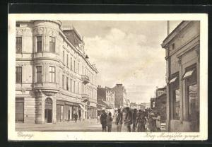 AK Belgrade, La rue Prince Michel