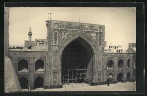 AK Teheran, Gebäudeansicht