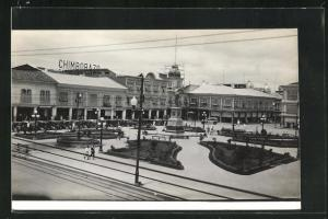 AK Guayaquil, Plaza Rocafuente