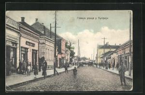 AK Cuprija, Blick in die Hauptstrasse