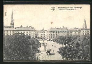AK Riga, Alexander-Boulevard