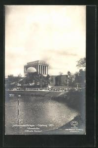 AK Göteborg, Jubileumsutställningen 1923, Minneshallen