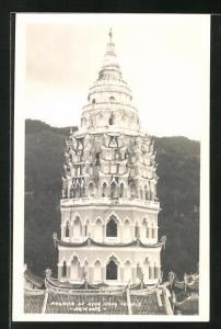 Foto-AK Penang, Pagoda of Ayer Itam Temple